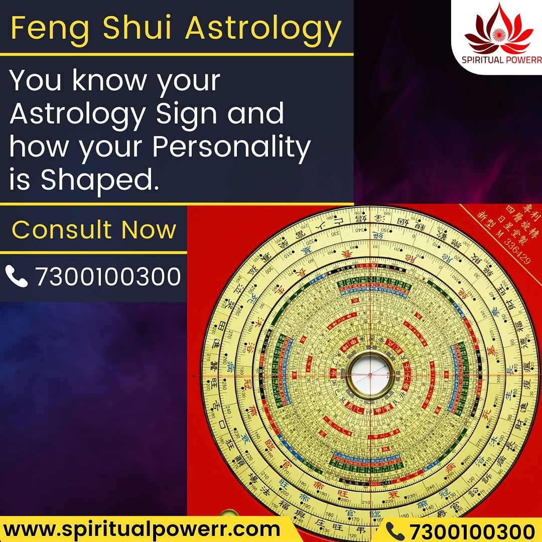 You know your Astrology Sign and how your Personality is shaped.  Consult Now 7300100300   #Astro #dailyhoroscope #FengShui  #astrology #zodiac #horoscope #quoteoftheday #aura #aurareading #spirituality #mondaythoughts #wednesdaythought #inspirational #Chinese #SanatanDharma
