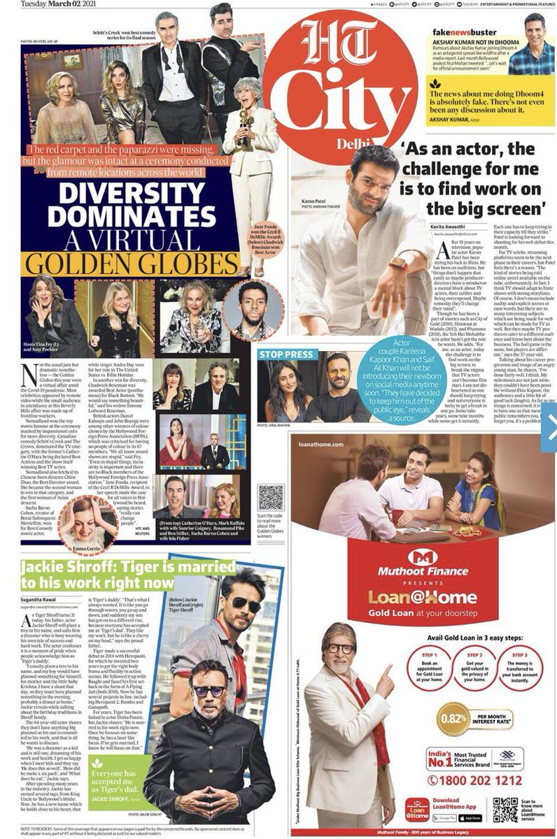 #GoldenGlobes , @bindasbhidu on his son's work life, read about everything that's trending and in news in today's HT City page 1 ✨