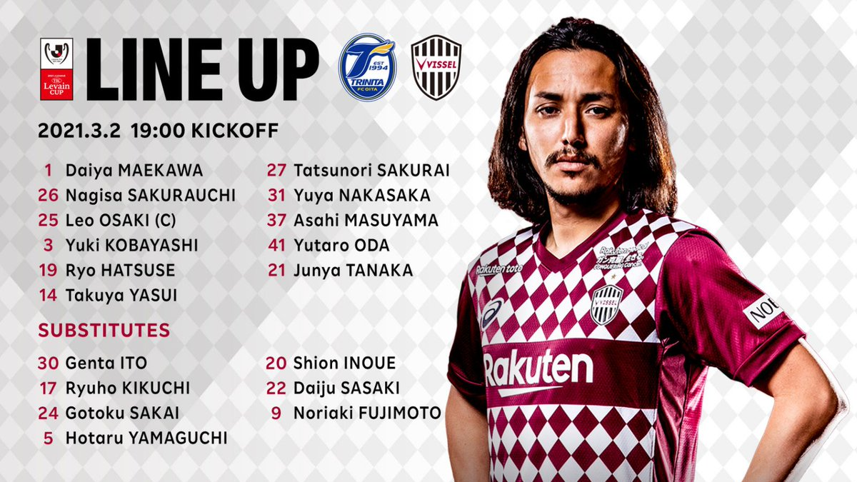 [LINE UP]  #ルヴァンカップ 初戦⚽ 本日の大分戦のメンバーはこちら!  Today's squad to face Oita!  試合速報はこちら👇 公式アプリ📲  #visselkobe #ヴィッセル神戸