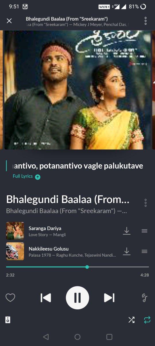 Ceded Andhra nizam racha #Sreekaram #bhalegundhibala #palasa #nakkileesugolusu #lovestory #SarangaDariya