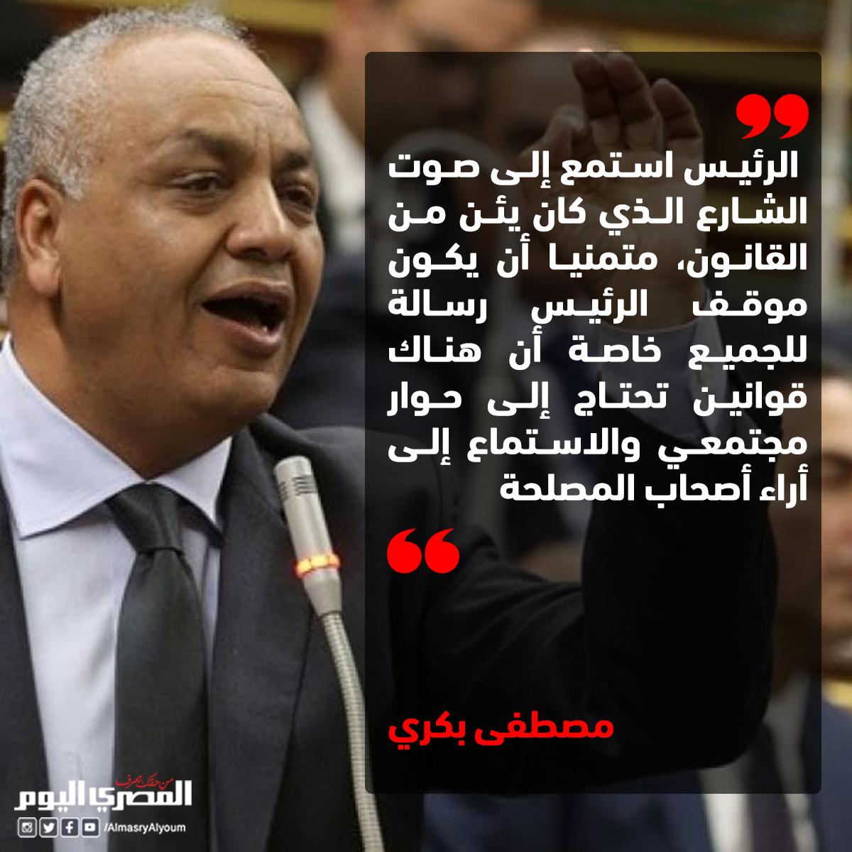 مصطفى بكري تأجيل السيسي قانون الشهر العقاري رسالة للجميع