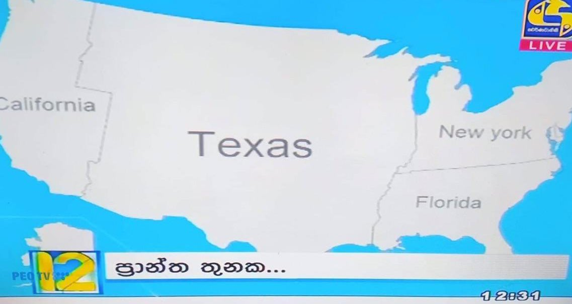 this map of the United States that made it onto a Sri Lankan local TV station gives me the same feeling as when I listen to American pundits talking about China