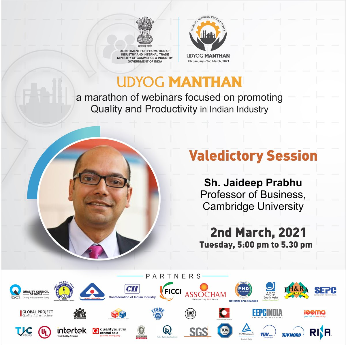 #UdyogManthan  Delighted to talk about #aadhaar & my book How Should a Government Be at the Valedictory Session of #UdyogManthan. @NandanNilekani   Watch Live: YT :  Web:   #AatmaNirbharBharat #MakeInIndia