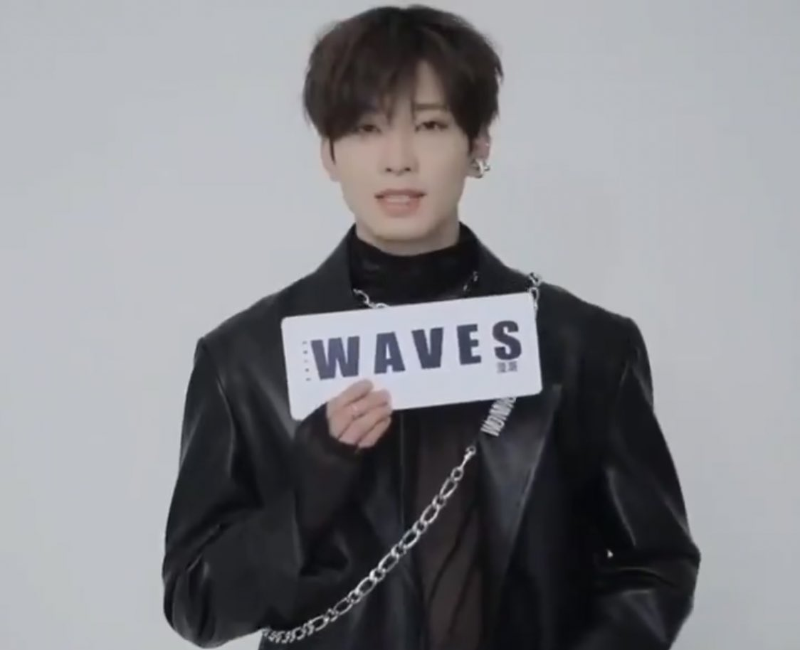 Replying to @tinkswonu: wonwoo's fits for waves magazine 😭 he looks so good!!!!!!