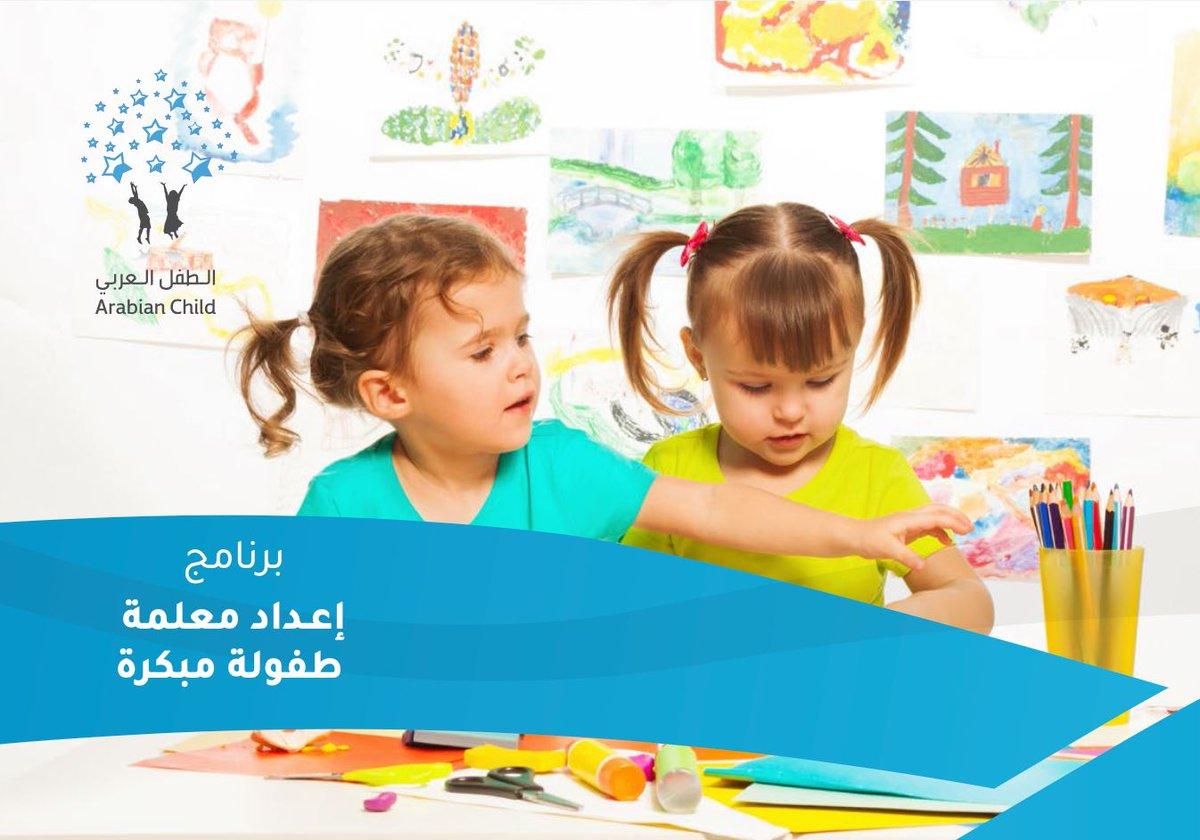 Arabian_Child photo