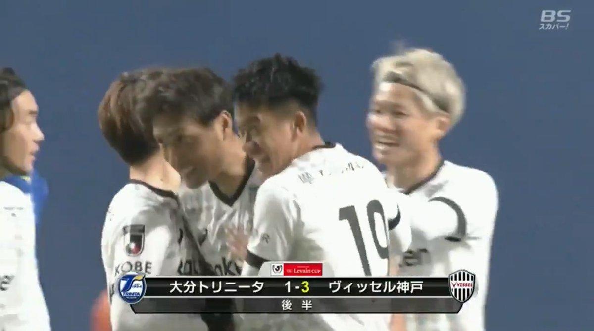 #ヴィッセル神戸 #田中順也 81分に追加点を決め、3点目!!  #ルヴァンカップ
