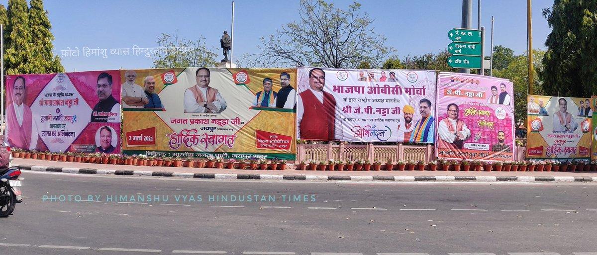 पोस्टरों से @BJP4India की राष्ट्रीय उपाध्यक्ष गायब ........ #BJP4Rajasthan  #tuesdayvibe