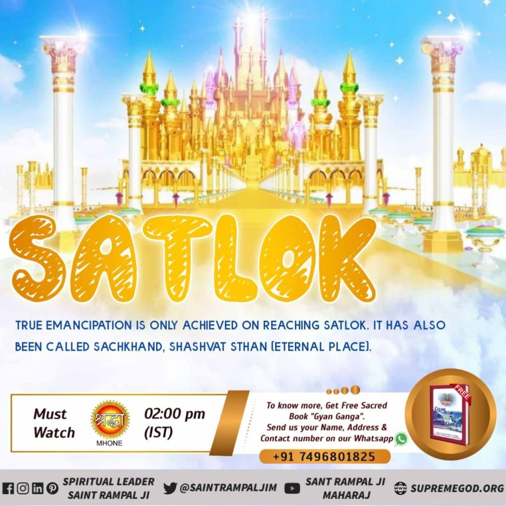 #TuesdayThoughts   Satlok is an eternal place of Lord Kabir Saheb ji , it is real abode of soul 🌸🌸 🌸 Sadhna Tv At 7:30pm  🌸 Visit Satlok Ashram YouTube Channel