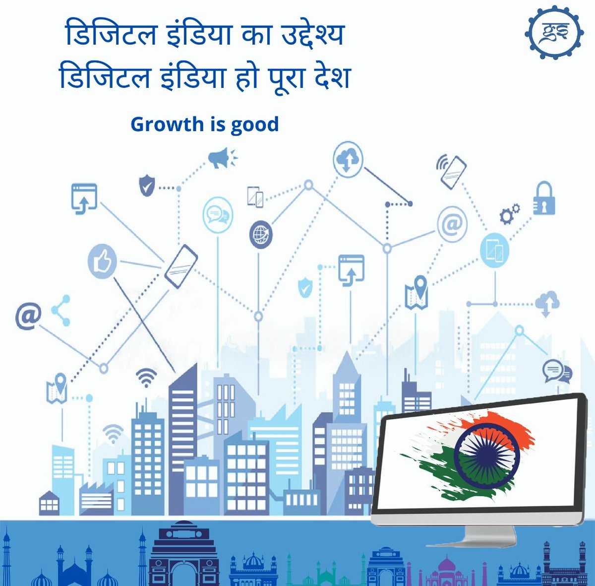 The initiative of Digital India aims at connecting and providing the much needed thrust for India's growth. #leadership #success #motivation #leadershipdevelopment #inspiration #help #goals #MakeInIndia #digitalindia #supportbusiness #smallbusinessconsulting #localforvocal