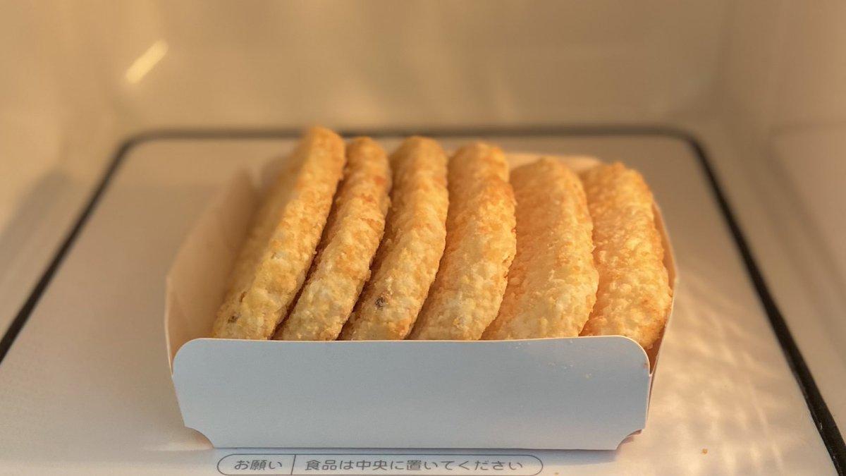 時間を短縮出来ちゃう?!冷凍のハッシュドポテトを楽に温める方法!