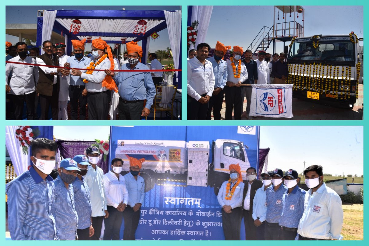 We take a step ahead each day to serve our customers. Under HP Fuel Connect, 6th Door-to-Door delivery bowser of Diesel was commissioned at Jodhpur by DGM, Jodhpur RRO  at M/s Sri Ram Transport Co., NH 11, Bikaner. #DeliveringHappiness
