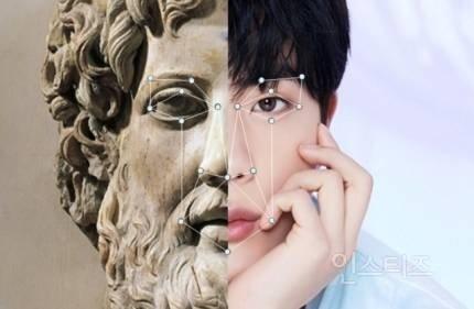 [Theqoo] BTS Jin'in yüz oranları, Yunan ve Roma mitolojisinin yüce tanrısı Zeus'a benziyor....  (Bu hayranların bir iddiası değil.İrlandalı bir araştırmacı, bilgisayar ile dünyadaki pek çok yakışıklı insanı analiz ederek sonuçları yayınladı.)  [Netizen Yorumları]  (+) #진 #Jin