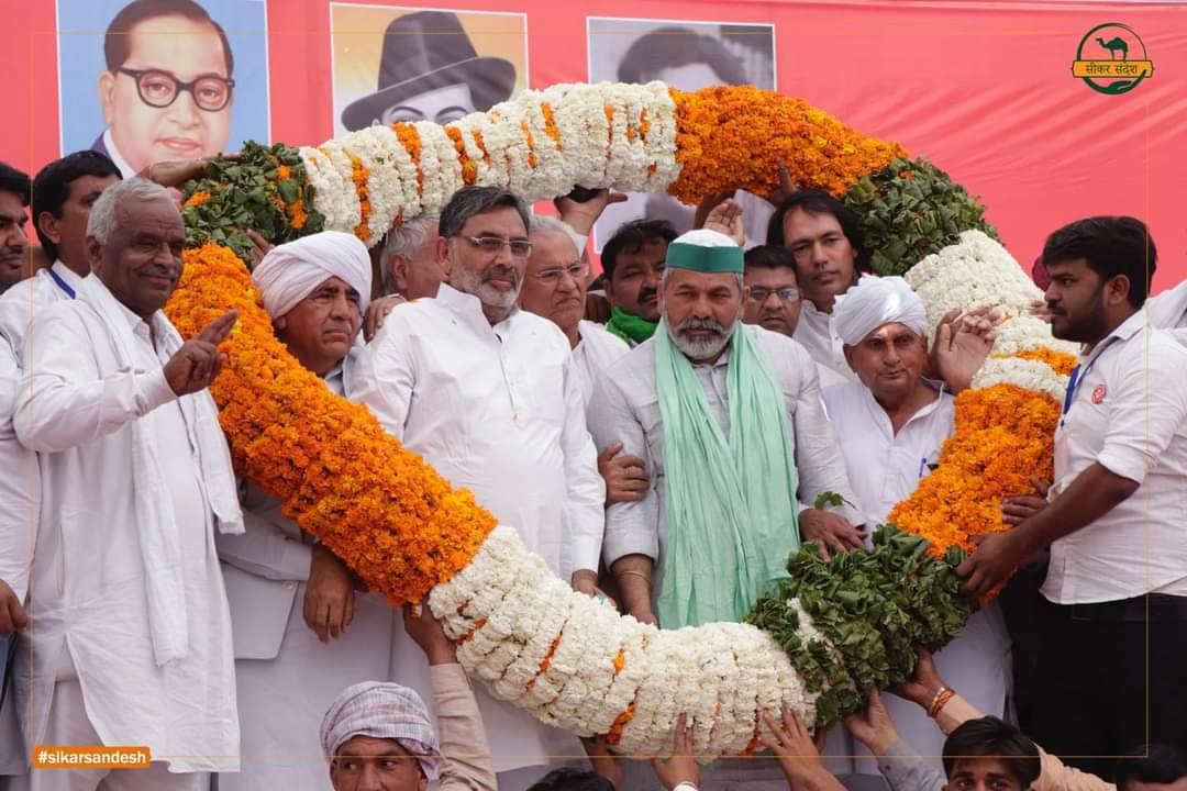 आज झुंझुनूं , राजस्थान में आयोजित किसान महापंचायत का दृश्य। #FarmersProtests   #किसान_हक_लेकर_रहेंगे  @comredamraram @APillania  @RakeshTikaitBKU @meelrajaram  @HansrajMeena @BhagalSanju  @jayantrld