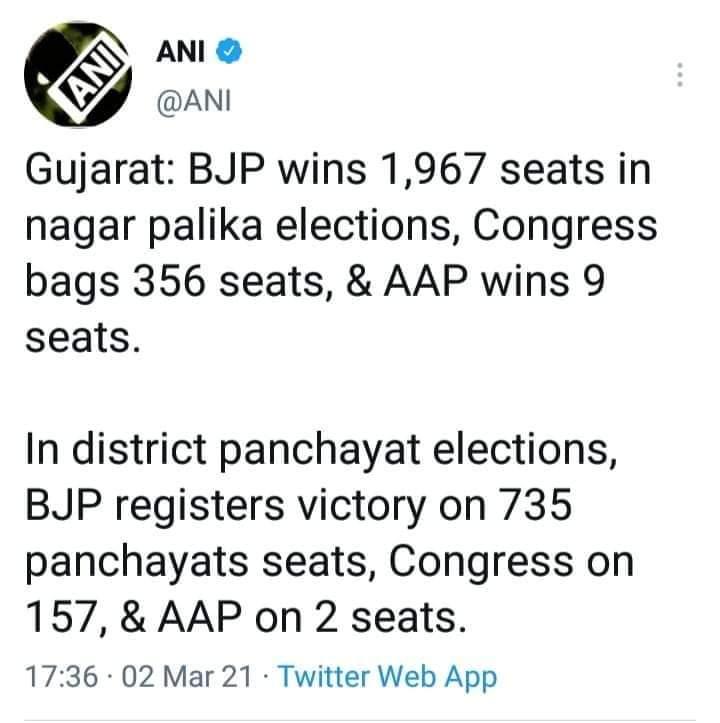 MASSIVE loss to BJP in Gujarat elections after #FarmersProtests 😱 😱 😱  Mudi masht rejine