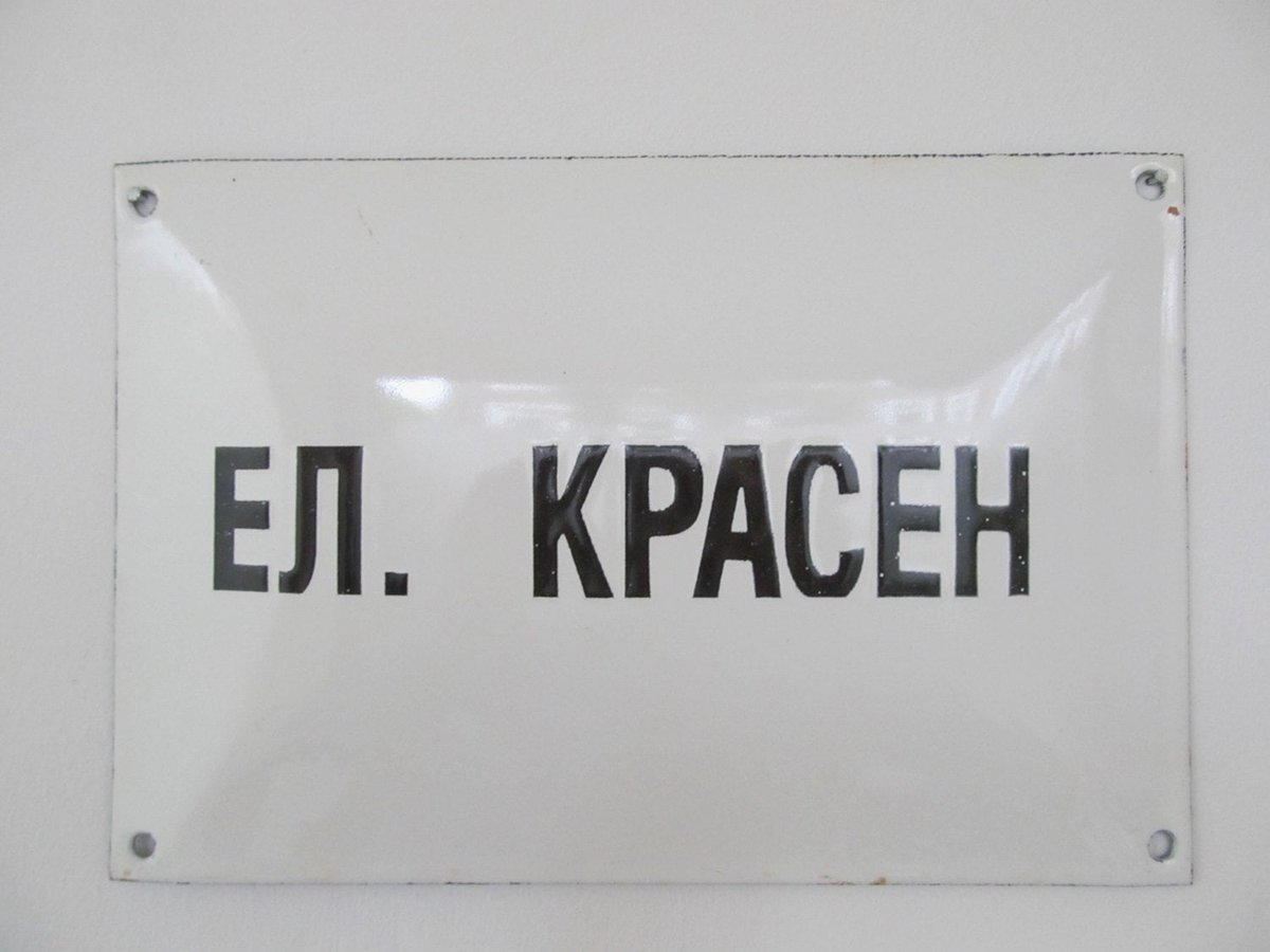 Small Size Russian Enamel Vintage Street Sign -  EL KPACEH, Home Decor, Wall Decor Idea, Black Friday Sale  #lockdown #Mothersday #Homedecor #FREESHIPPING #Gifts #Clothes #Wedding #covid19 #SPRING #Vintage #Vintage