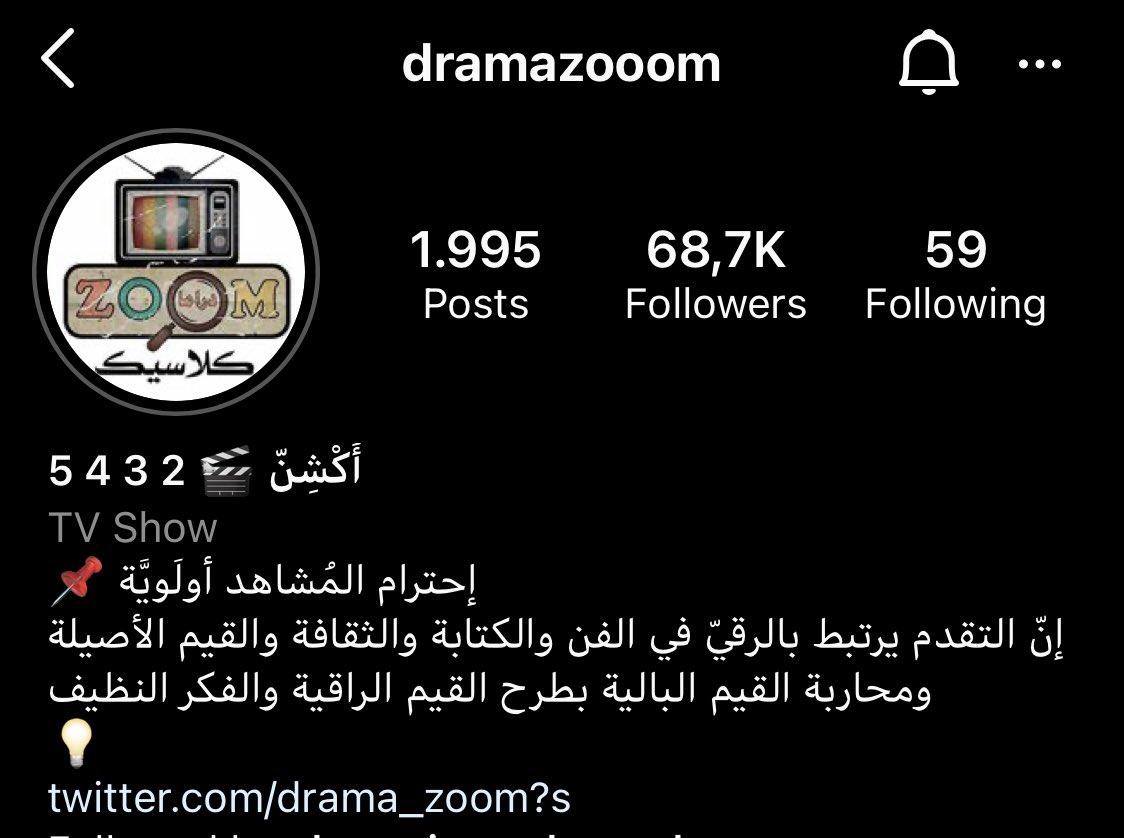 @drama_zoom #drama #دراما #Syria #actress #actor #series #dramazoom #drama_zoom #دراما_زوم #instagram #follow #folgen #syria #egypt #UAE #2021