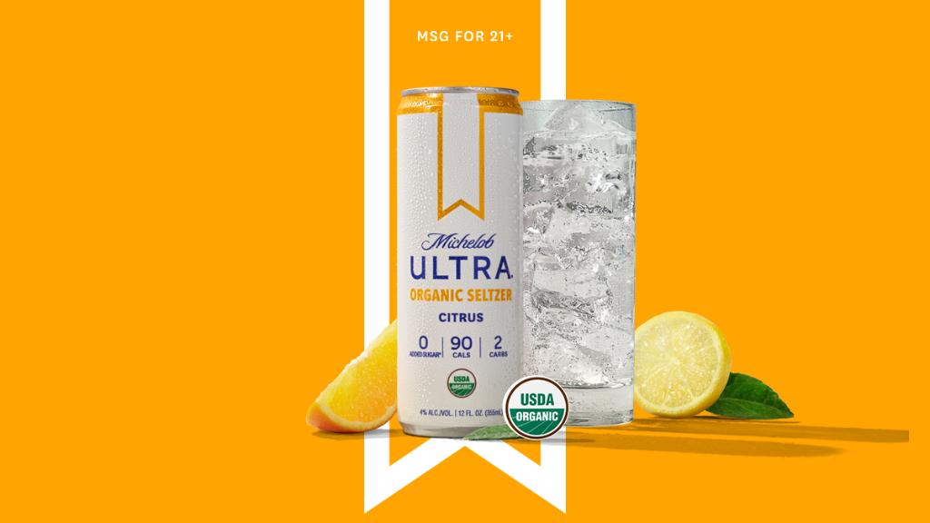 The hottest collab of the season is Mango x Apricot, and now, it's finally here. Featuring real fruit juices and zero added grams of sugar, it's just as refreshing as it is real. #RealisBetter