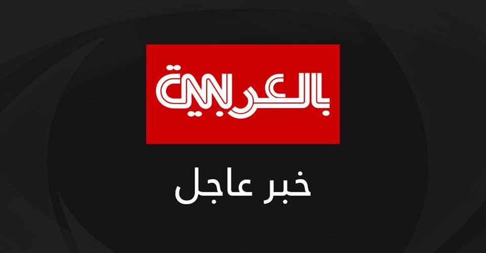 #عاجل.. مجلس الوزراء السعودي يُثمن كفاءة منظومة الدفاع الجوي في التصدي وإحباط التهديدات الحوثية