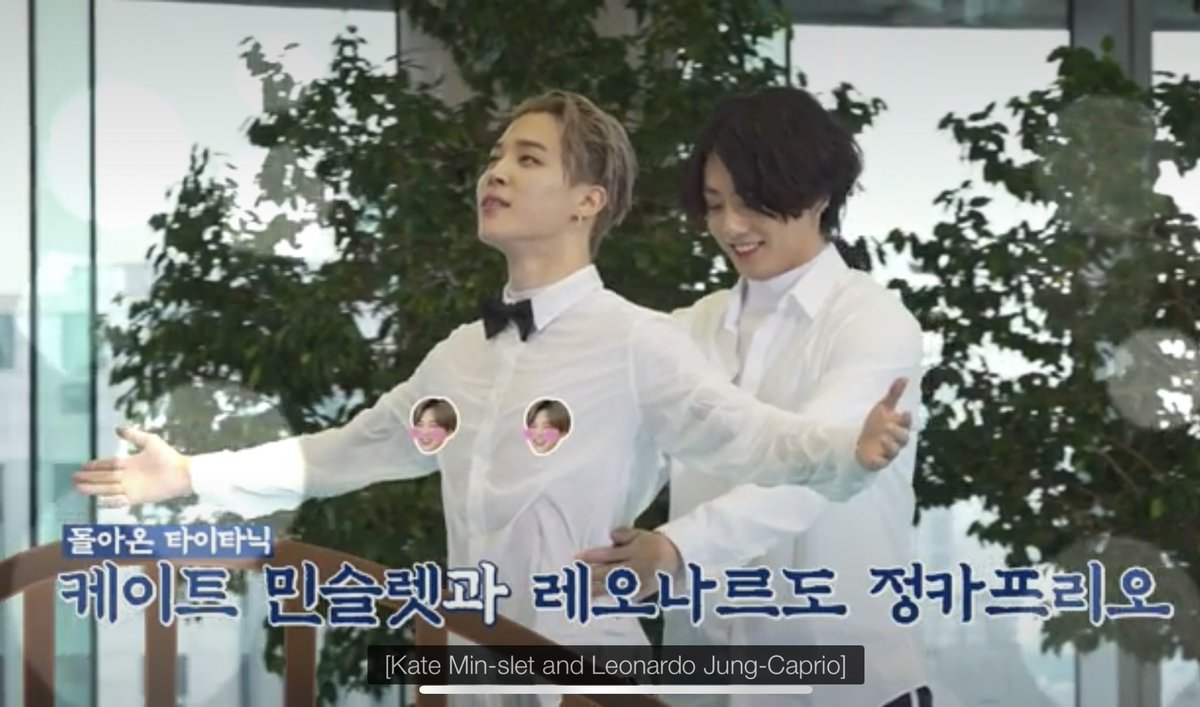The Run BTS editors WIN for this caption! Had me dying!! Kate Min-slet and Leonardo Jung-Caprio 😂😂💀@BTS_twt #RUNBTS #VLIVE #JIMIN #JUNGKOOK