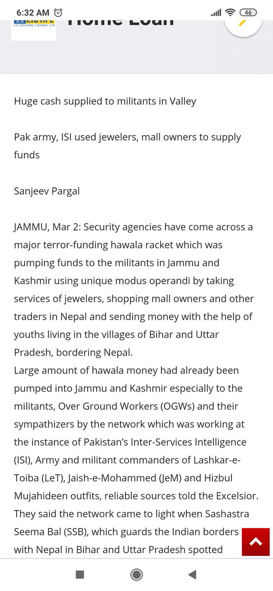 Dangerous news Security agencies found a major terror funding Hawala racket in J&K using a unique modus operandi by taking taking services of jewellers, shopping mall owners and other traders. Using them, ISI and terror outfits Hizb, Lashkar and Jaish pumped a huge amount in J&K.