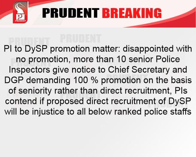 #Goa #Police #Govt #Promition