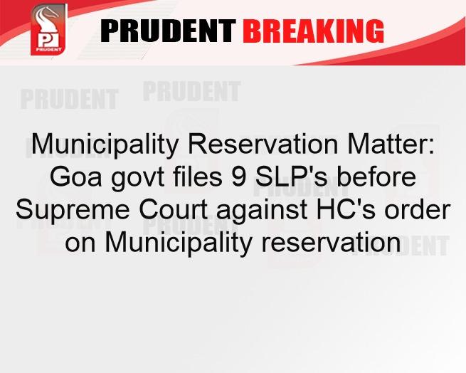 #Goa #Govt #Politics #Elections #SupremeCourt #Legal @DrPramodPSawant