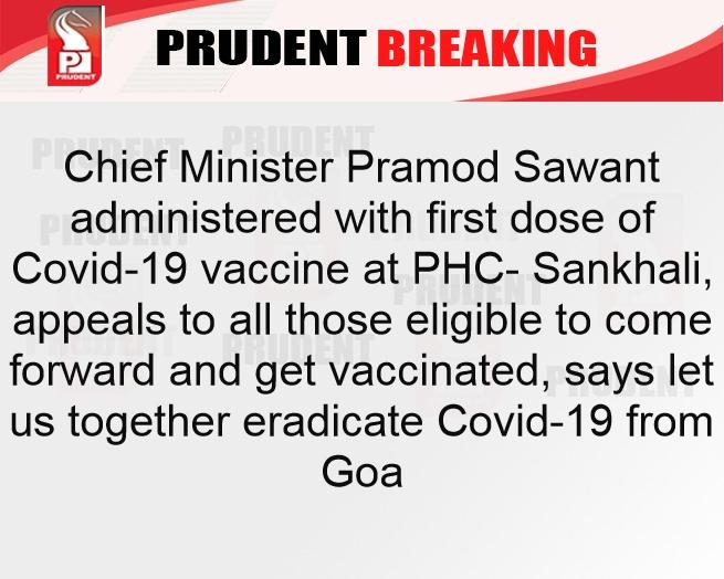 #Goa #Health #Covid19 @DrPramodPSawant