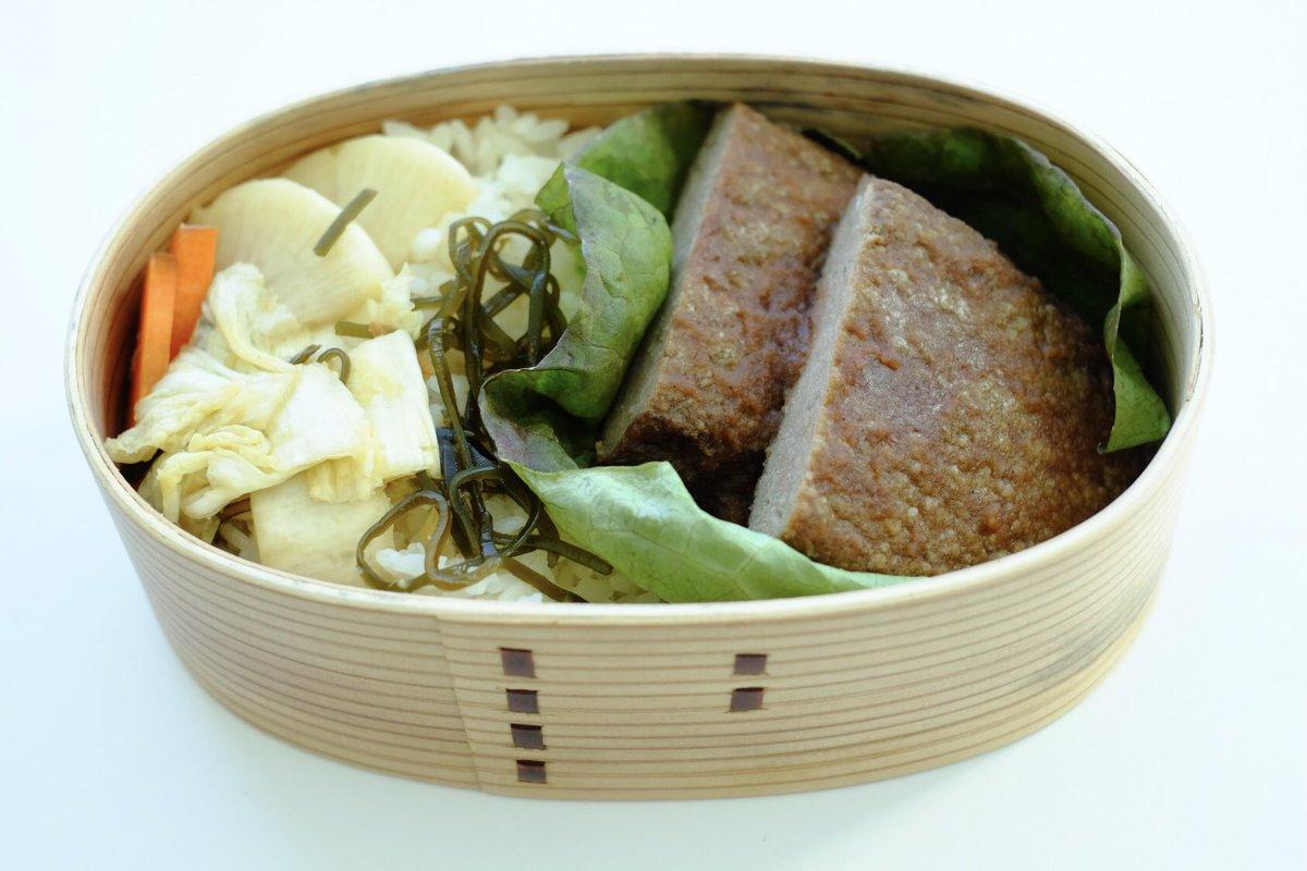 久しぶりにお弁当です。  #弁当 #お弁当 #lunchbox #おべんとう #わっぱ弁当 #お昼ごはん #obento #おひるごはん #お昼ご飯 #昼食 #lunch #料理 #cooking #yummy #bento #ごはん #美味しい #delicious #lunchtime #常備菜 #お弁当じまん #わたしたちの作り置き #作り置き #作りおき