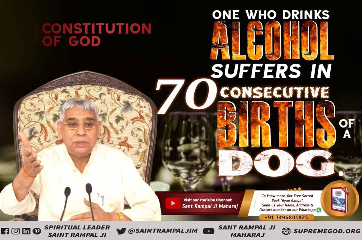 #GodMorningWednesday Sant Rampal ji makes us aware about the constitution of God.  According to God Kabir ji' speech Madira peeve kadwa paani, Sattar janam swaan ke jaani  People who drink alcohol even once, are cursed with 70 consecutive births of a dog!...