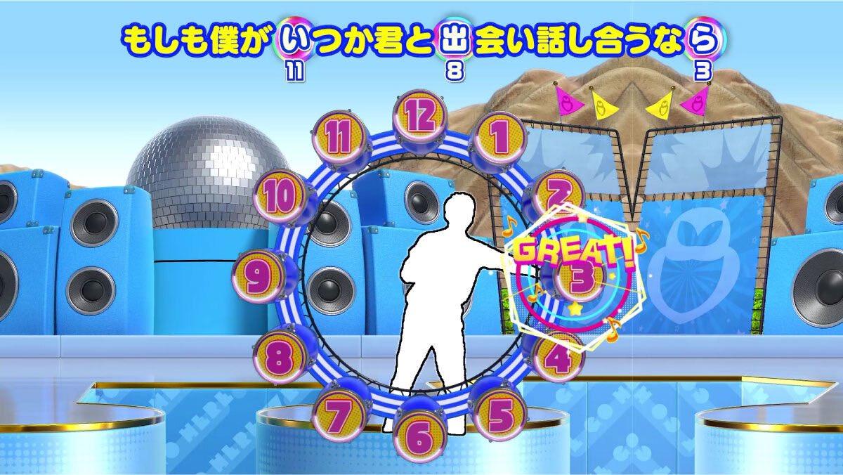 #オトラクション とは…?    4月13日(火)夜7時〜レギュラー放送がスタート!