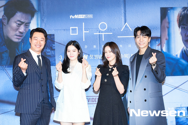 """The Seoul Story בטוויטר: """"📸 Looking great! Here are Lee Seung Gi, Lee Hee  Jun, Park Joo Hyun & Kyung Soo Jin at the press conference for tvN drama ' Mouse'! First episode"""