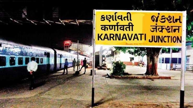 Twitter Trend #WeWantKarnavati demands for renaming 'Ahmedabad' as 'Karnavati'
