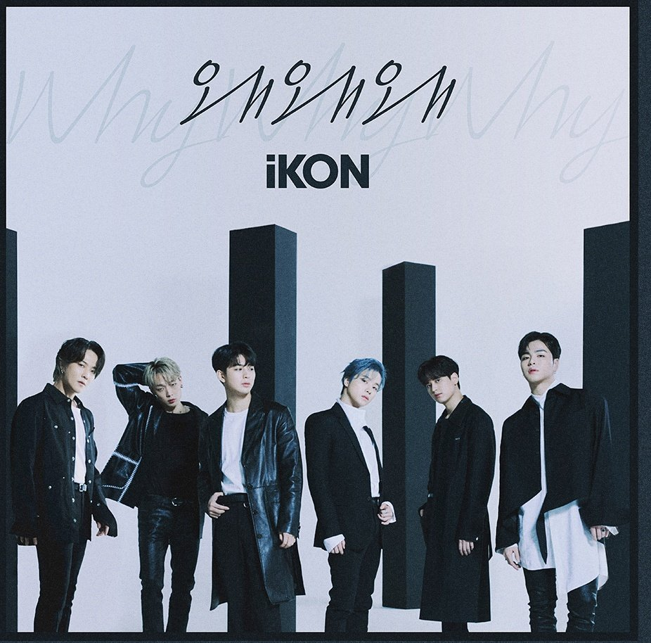 """YG CHARTS GLOBAL's tweet - """"YG Fam!!! #iKON """"Why Why Why"""" will be release  today at 6:00 PM KST. Let's all stream on Youtube, Spotify, and Apple Music  or buy the song"""