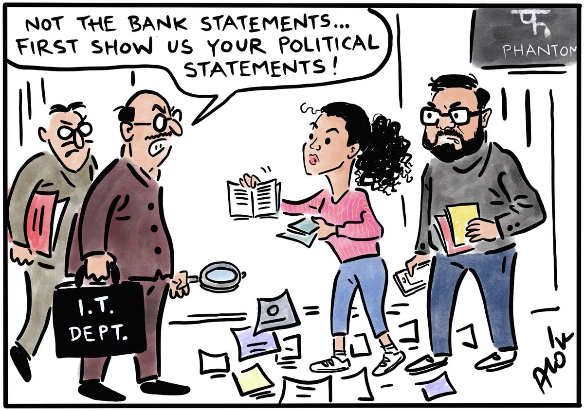 Replying to @caricatured: #AnuragKashyap #TaapseePannu #IncomeTaxRaid