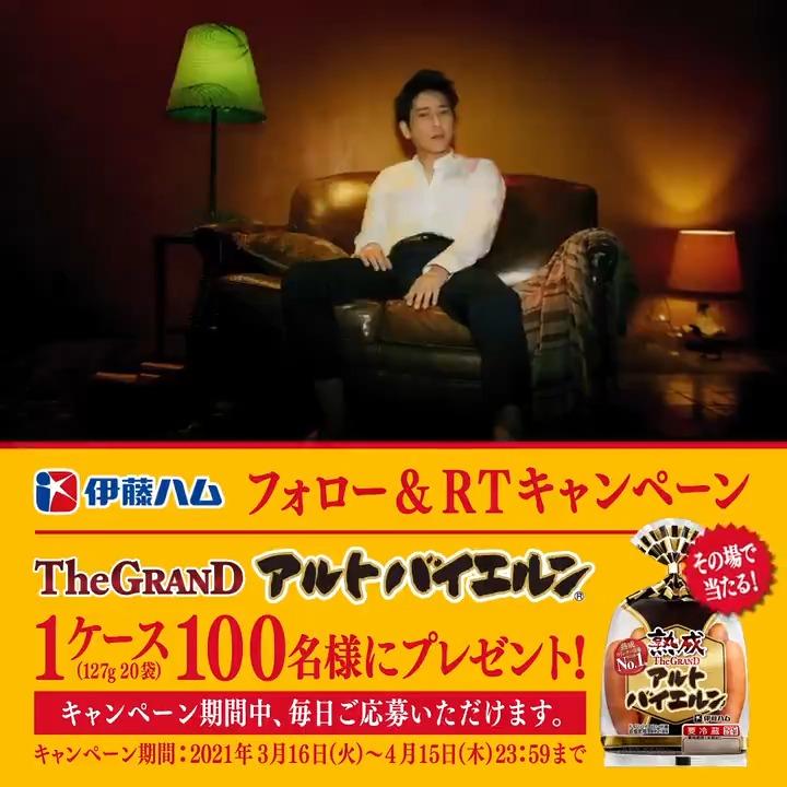 @Itoham_inc's photo on Brock
