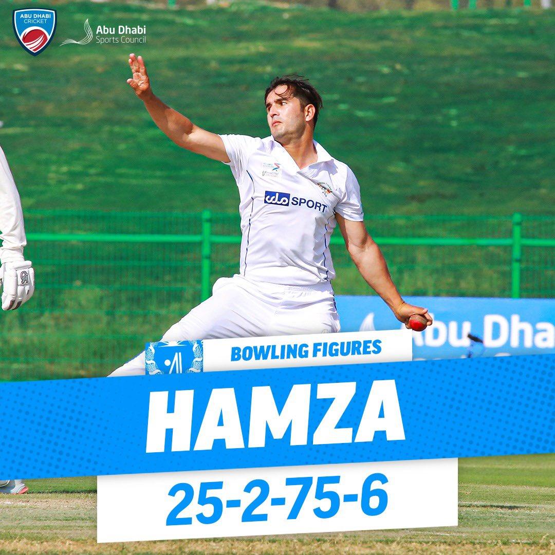 Career best figures of 6-75 for Amir Hamza 👏🇦🇫  #AFGvZIM #AbuDhabiSunshineSeries #InAbuDhabi