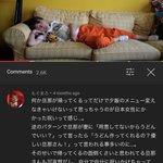 仲里依紗さんの動画で夫の夕食について共感していたら…それは呪いだと気づかされた!