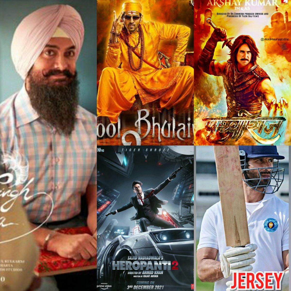 Official Release Date Of Prominent #HINDI Movies... 2021 Schedule 🎬 🎬 #Prithviraj: 5 Nov [#Diwali] 🎬 #Jersey: 5 Nov [#Diwali] 🎬 #BhoolBhulaiyaa2: 19 Nov 🎬 #Heropanti2: 3 Dec 🎬 #LaalSinghChaddha: #Christmas  [date to be announced]