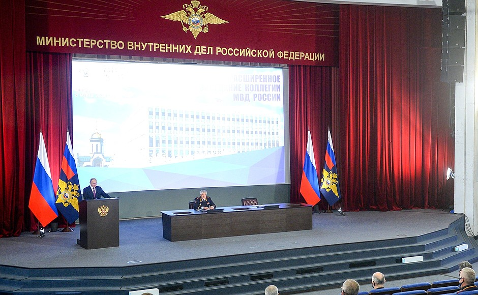 #Moscow: Extended meeting of Russian Interior Ministry Board