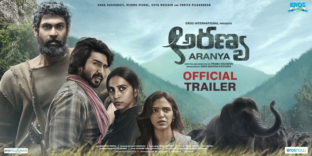 In the chaos of the jungle, a war is brewing. Trumpets roar as the elephants prepare for battle. Man or nature, which side will you be on? Watch the trailer of 2021s first trilingual film Aranya (Telugu): bit.ly/308IP52