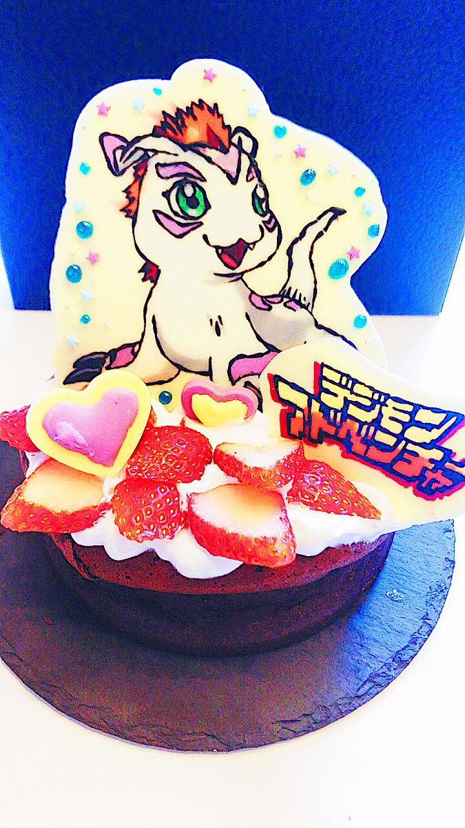 バレンタインで作ったケーキたち⑅︎◡̈︎* 時間かかりました笑  #けーき #ケーキ #バレンタイン #バレンタインデー #デジモンアドベンチャー #ごまもん #cake #Character #chara #ValentinesDay #HappyValentinesDay #bear #dejimon #monster