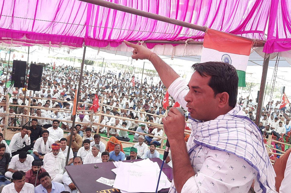 आज नागौर में किसान महापंचायत में हुआ शामिल! #FarmersProtest