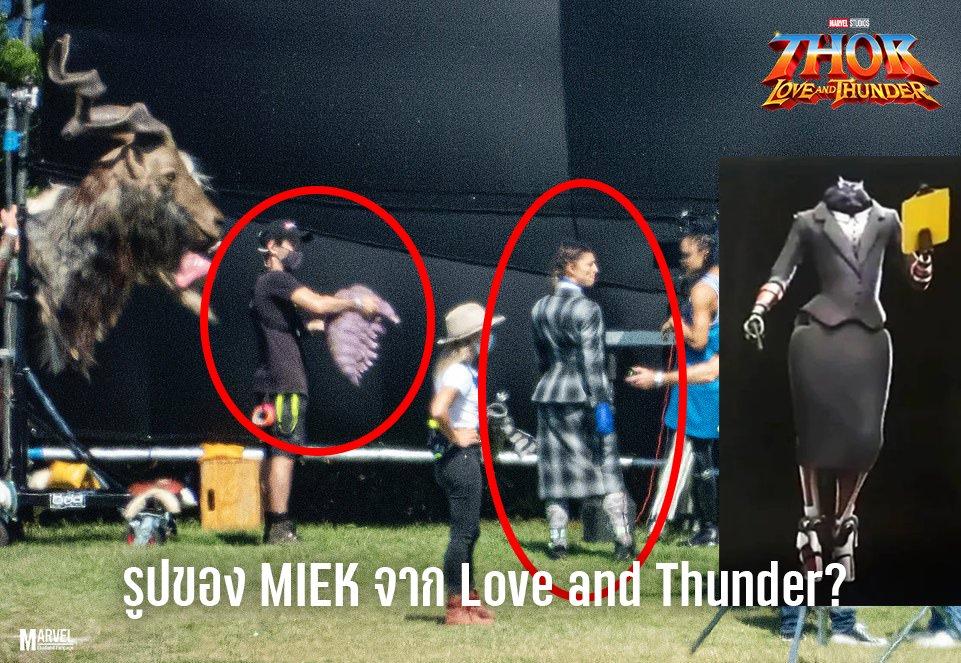 Nuevas fotos del set de #ThorLoveAndThunder dónde podemos ver a sus cabras y a Un personaje misterioso.  #MarvelStudios  #Marvel