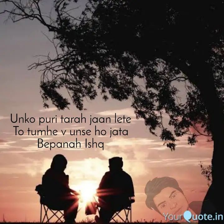 #unko puri tarah #jaan lete To #tumhe v #unse hota jata  #bepanah #ishq
