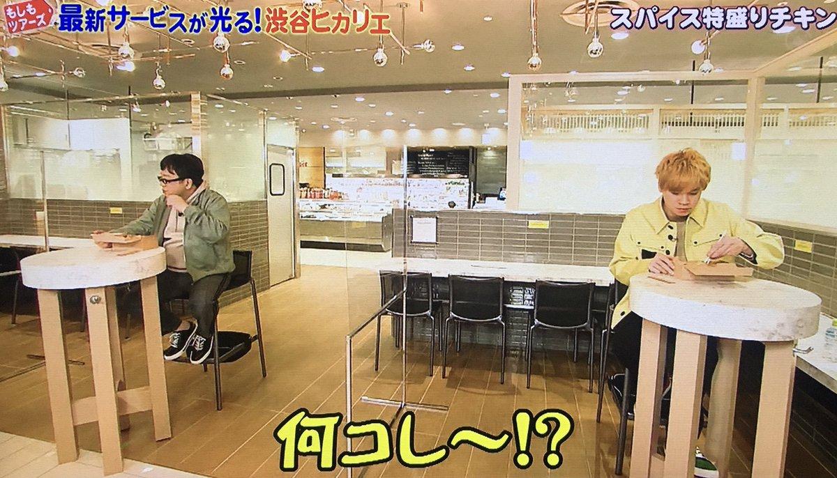 test ツイッターメディア - ニカちゃんが(*`∀´*)<うっま!何コレ!って言いながら食べてた 『やめられないチキン』 ガーリックが効いてて美味しかった!  渋谷ヒカリエ B3F *BUTCHER'S MOTHER フードコートは同階の奥 若干移動してたけど、ニカちゃんがいた丸テーブルと椅子もあった。  #もしツア https://t.co/Mun6KHpulq