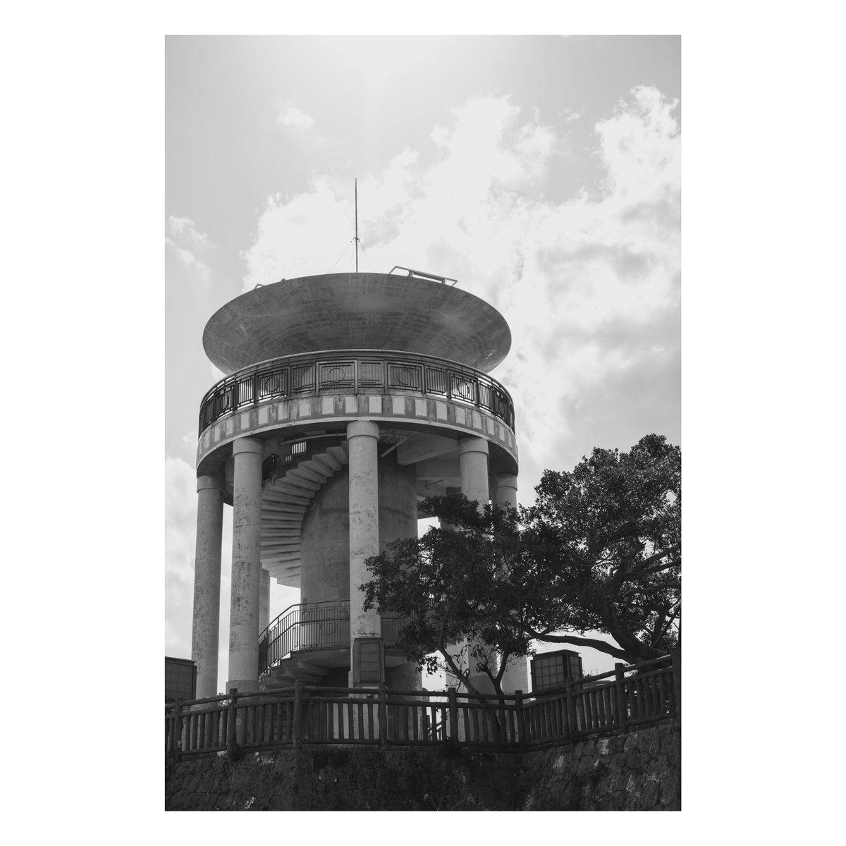 展望台。 #写真 #ファインダー越しの私の世界  #写真シェア #写真好きと繋がりたい #monochrome #モノクロ #モノクロの世界 #Nikon #Z6 #Z2470F4 #お写ん歩 #vsco