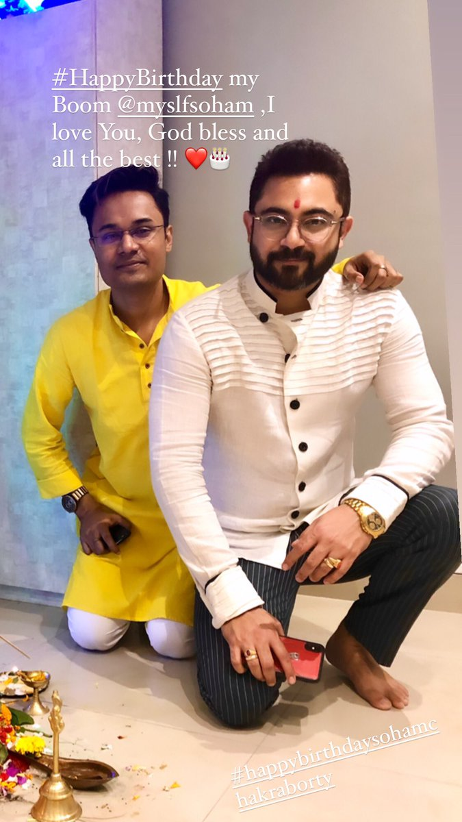#HappyBirthday my Boom, I love you , God bless and all the best.. ❤️🎂 @myslf_soham  #HappyBirthdaySohamChakraborty