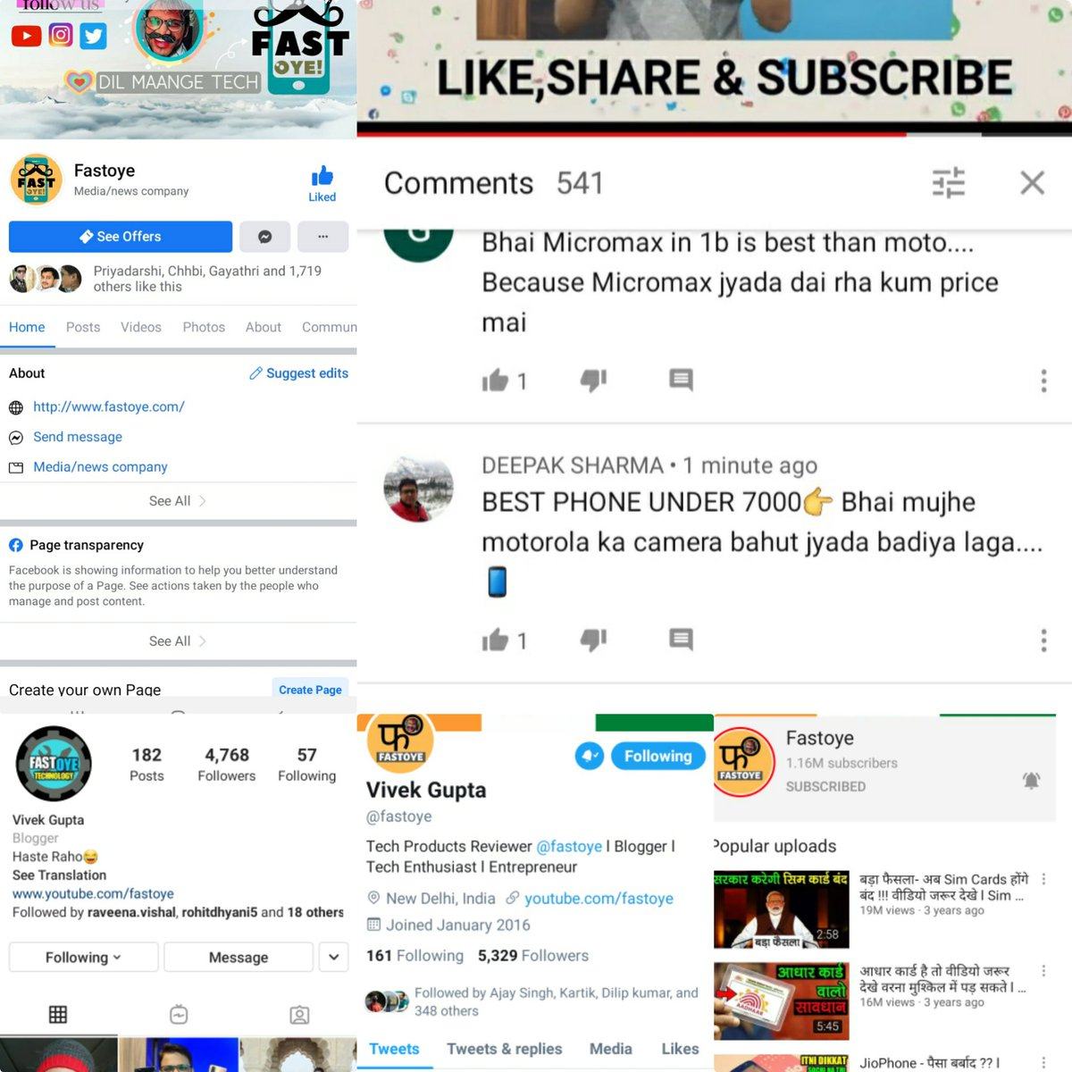 @fastoye Done all step bhai♥️🥰 Followed on All platforms🙏✅  #GiveAway  @fastoye  #fastoye #fastoyefamily  #Giveaways #Trending   Join @KaradNitin525 @goraiya_ashwin @sameerghazi11 @deepaksaxena88 @SajalMo12732675 @PratikSingh_ @Always_Happie @Asif84811516