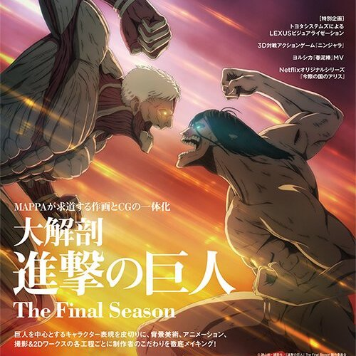 Ooo Reiner is getting another beatdown 😬 or going in for a 😘 #aot manga vs anime coming a bit later (if I don't crash 😴)