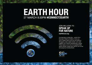 Milestone: @VerizonGreen Team Members from 37 countries have committed to over 10K hours to the planet so far this month in honor of @earthhour 🌎 and we're planting a tree for every hour. It's our 12th year celebrating #earthhour. #WorkGreenLiveGreen #Connect2Earth